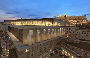 images/gallery/albums/2-Acropolis_museum/pic11.jpg