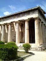 images/gallery/albums/5-AncientAgora/pic09.jpg