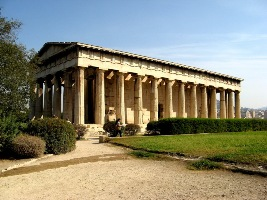 images/gallery/albums/5-AncientAgora/pic12.jpg